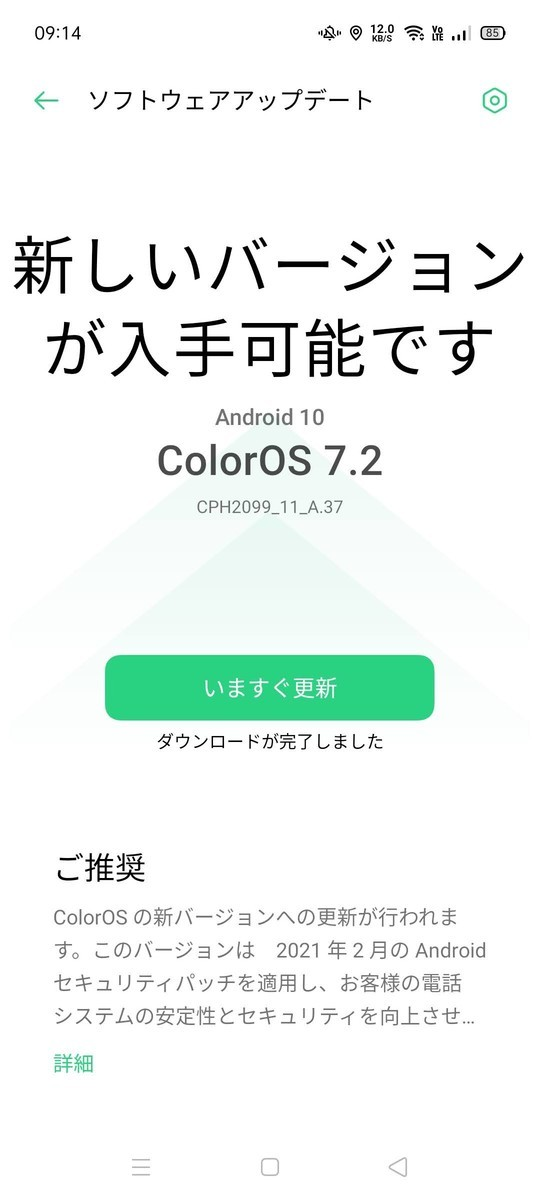 f:id:Azusa_Hirano:20210401101142j:plain