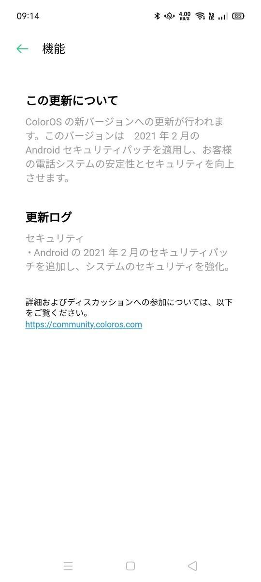 f:id:Azusa_Hirano:20210401101147j:plain