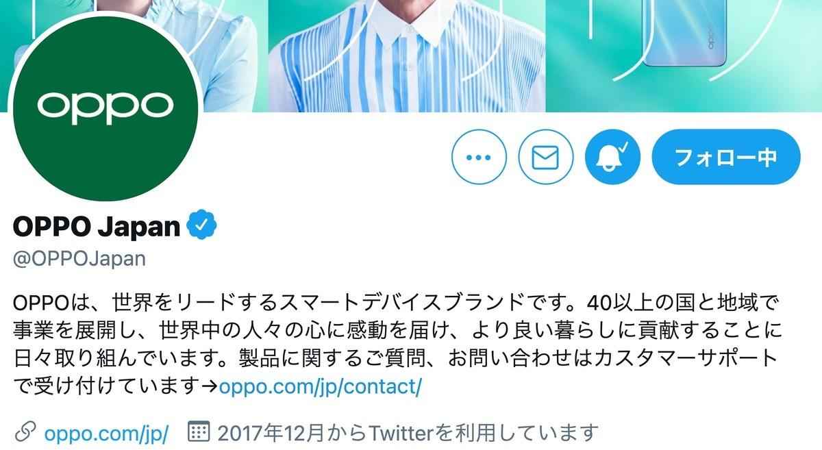 f:id:Azusa_Hirano:20210405045658j:plain