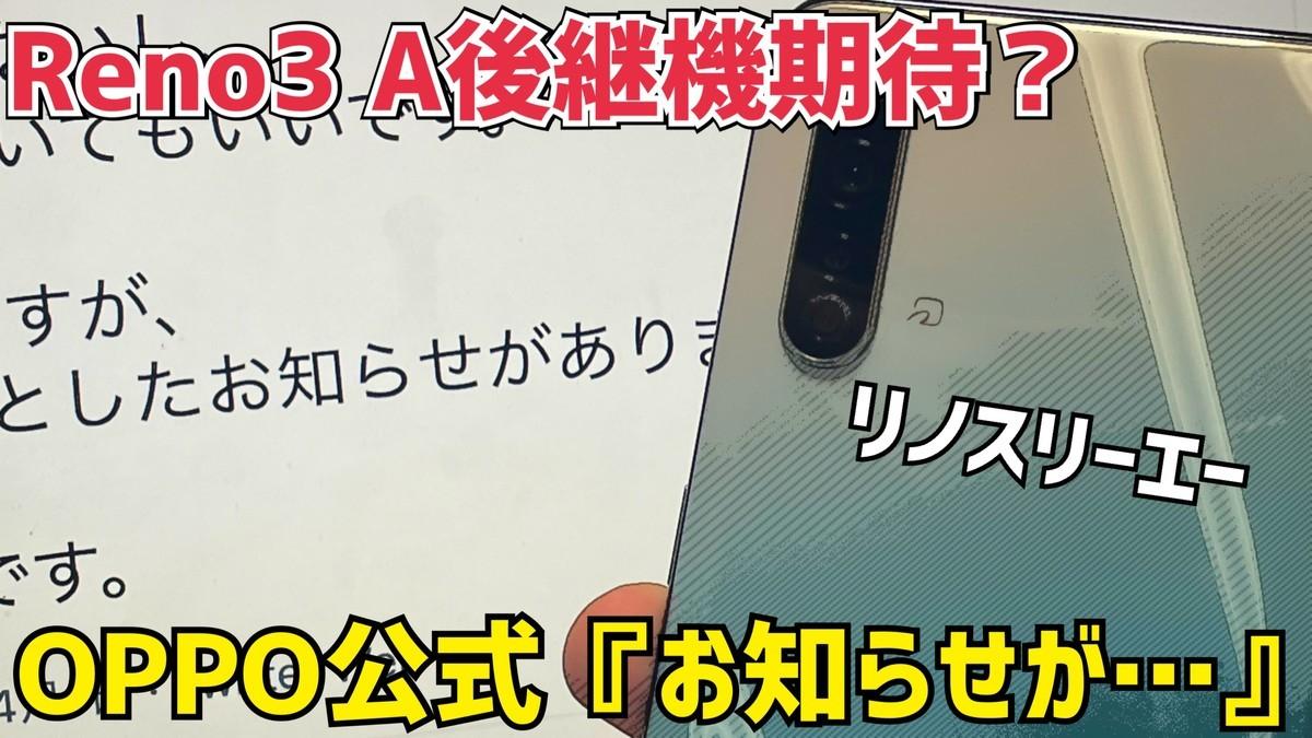f:id:Azusa_Hirano:20210405055238j:plain