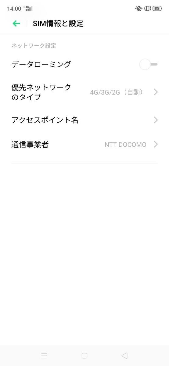 f:id:Azusa_Hirano:20210406144752j:plain