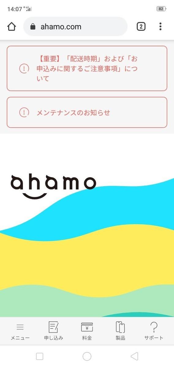 f:id:Azusa_Hirano:20210406145331j:plain
