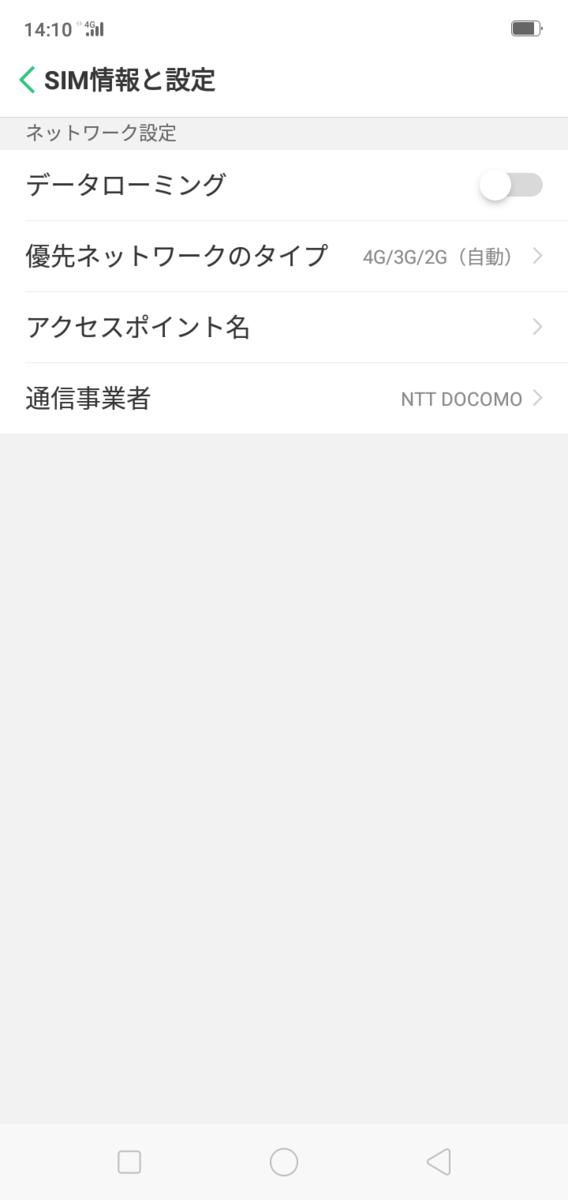 f:id:Azusa_Hirano:20210406145802p:plain