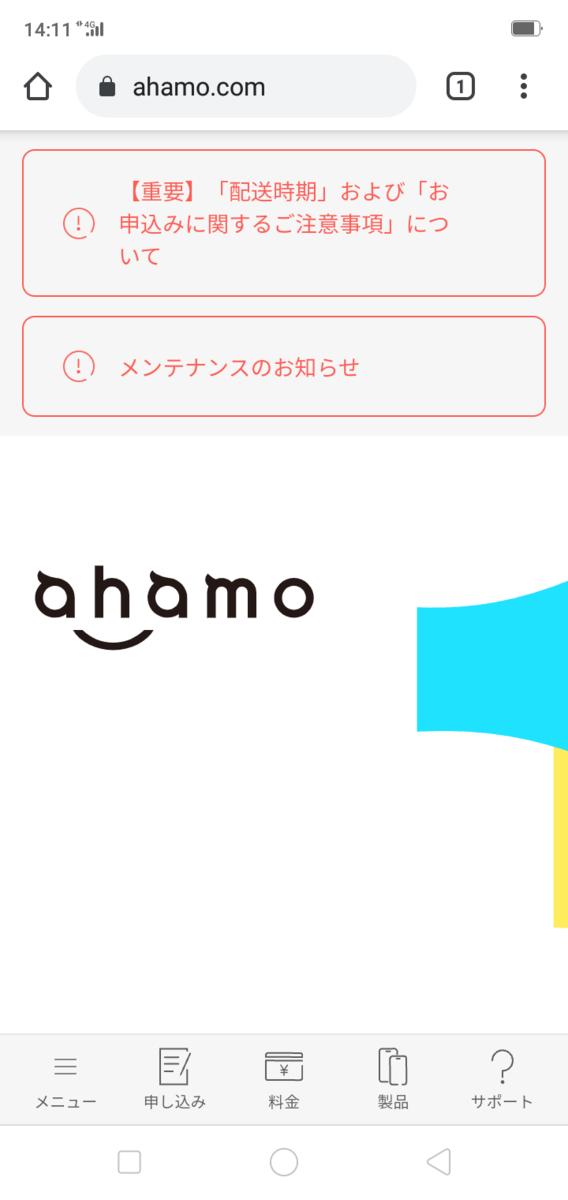 f:id:Azusa_Hirano:20210406145807p:plain