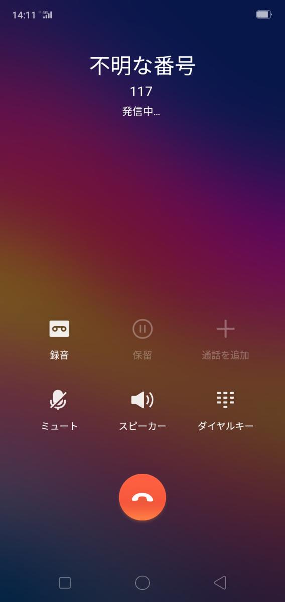 f:id:Azusa_Hirano:20210406145811p:plain