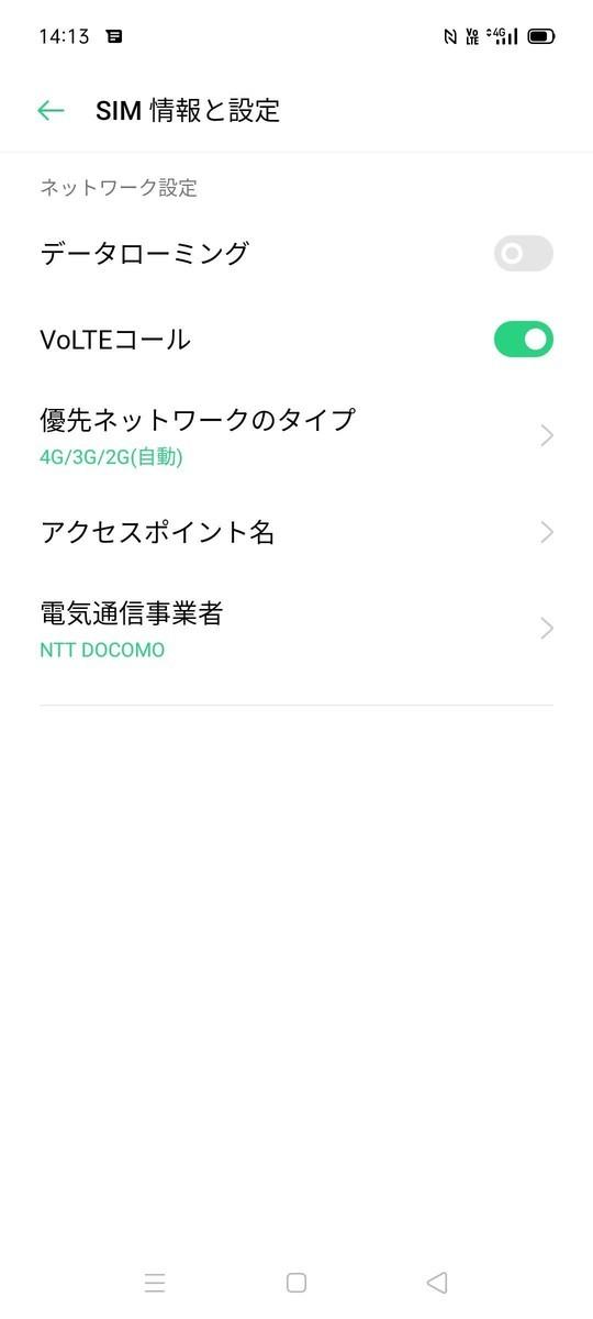 f:id:Azusa_Hirano:20210406150009j:plain