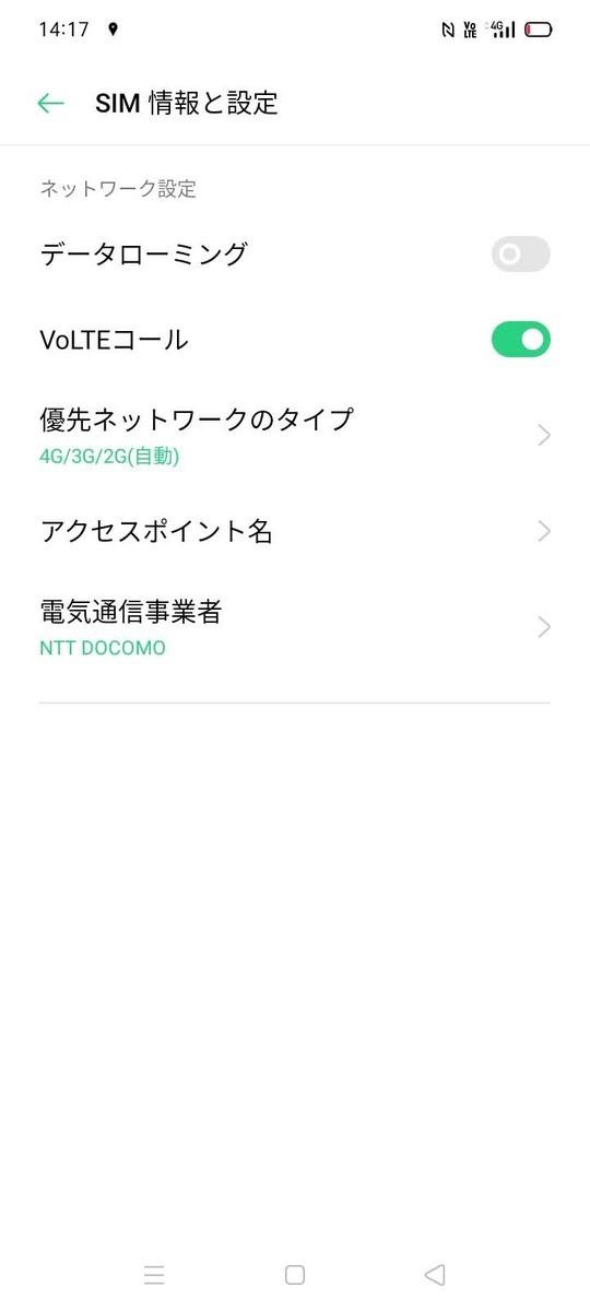 f:id:Azusa_Hirano:20210406150138j:plain