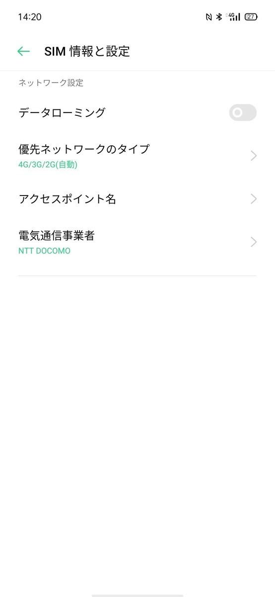 f:id:Azusa_Hirano:20210406150452j:plain