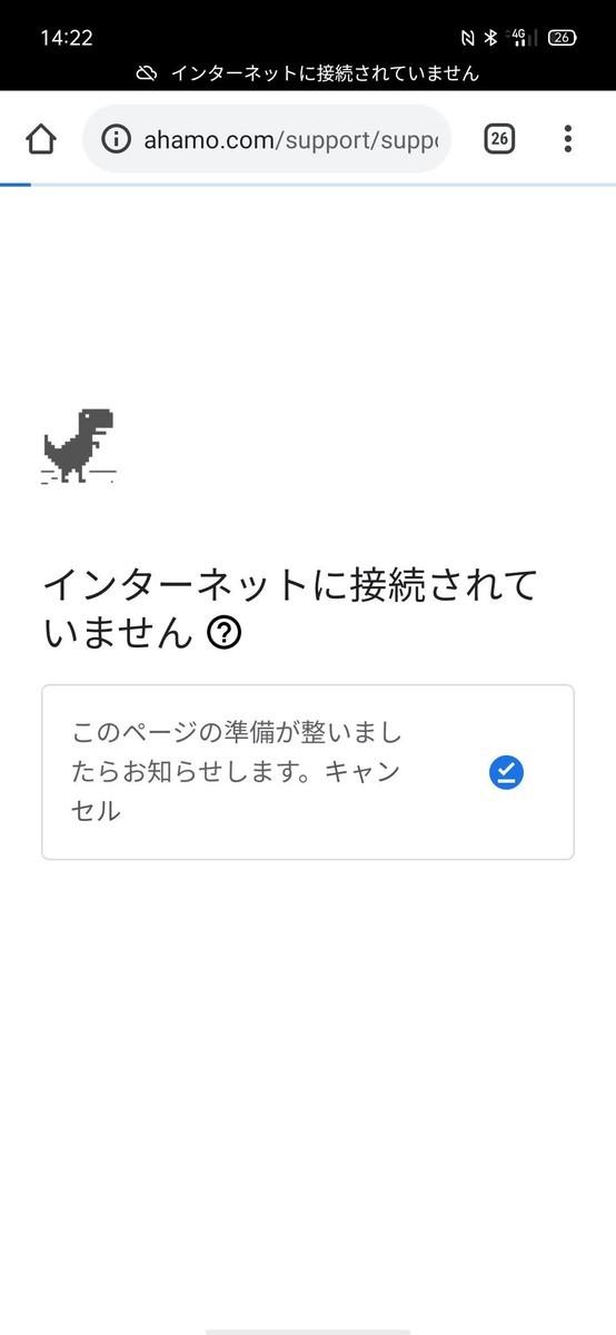 f:id:Azusa_Hirano:20210406150504j:plain