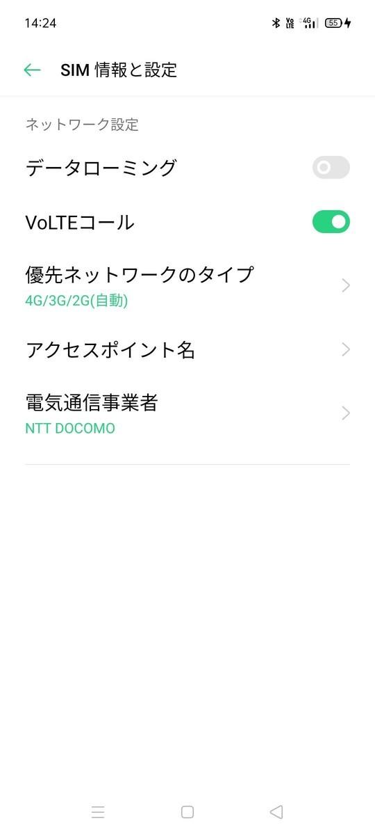 f:id:Azusa_Hirano:20210406150858j:plain