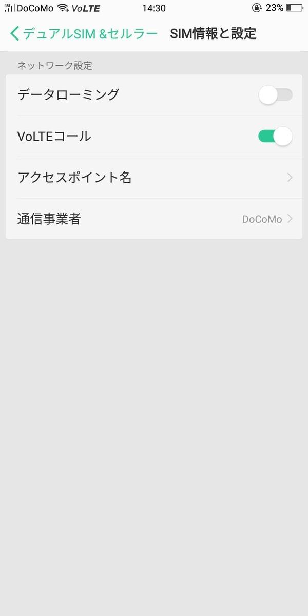 f:id:Azusa_Hirano:20210406151007j:plain