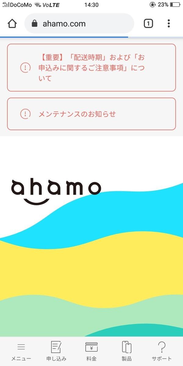 f:id:Azusa_Hirano:20210406151012j:plain
