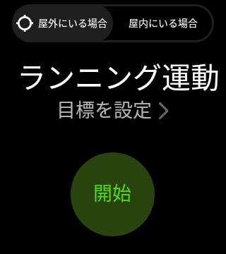 f:id:Azusa_Hirano:20210407073411p:plain