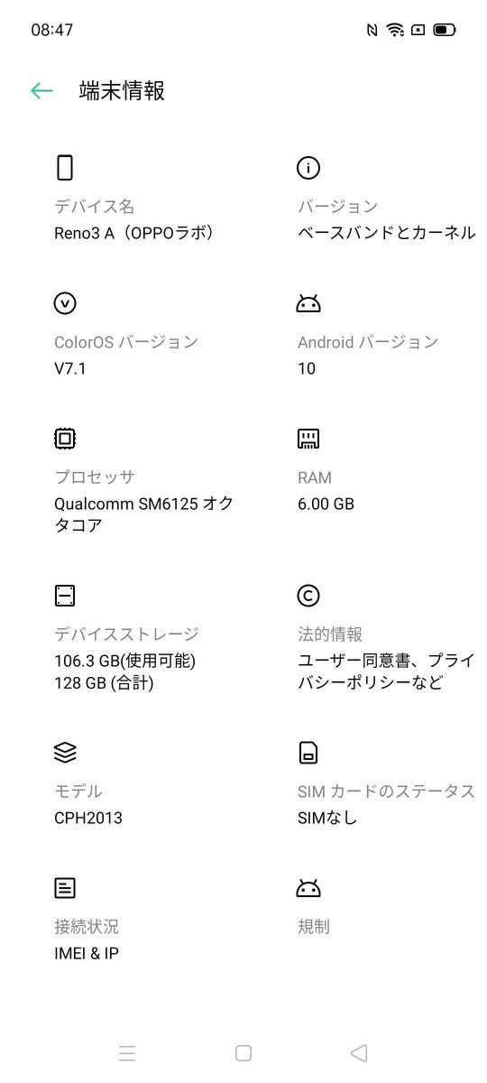 f:id:Azusa_Hirano:20210408085619j:plain