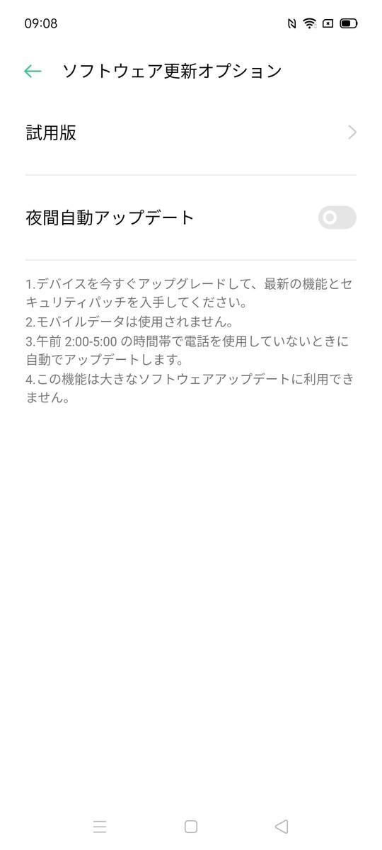 f:id:Azusa_Hirano:20210408090912j:plain