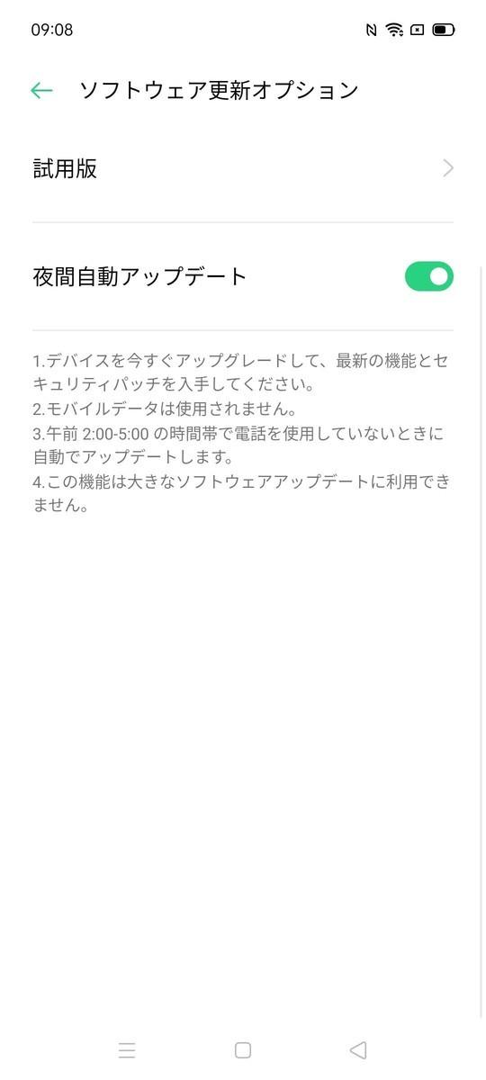 f:id:Azusa_Hirano:20210408090918j:plain