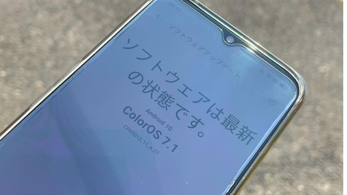 f:id:Azusa_Hirano:20210408091841j:plain