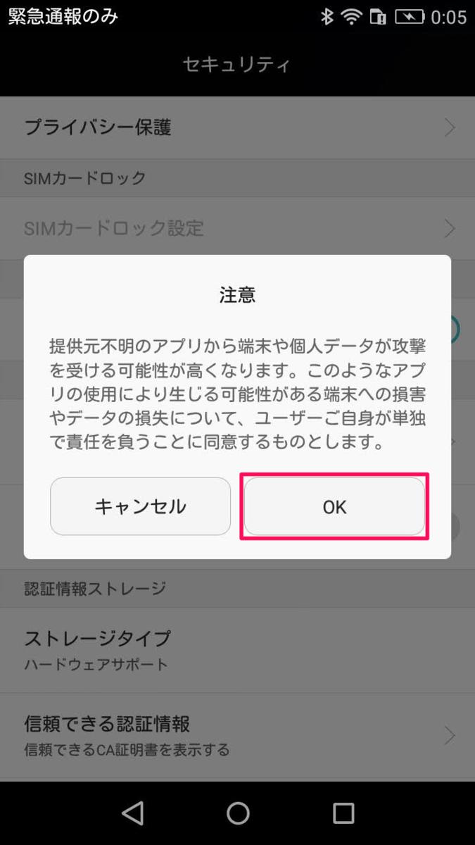 f:id:Azusa_Hirano:20210413003243p:plain