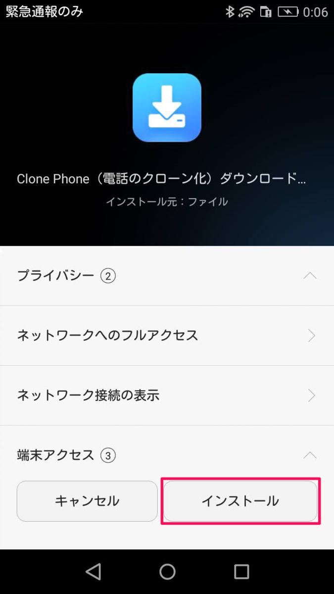 f:id:Azusa_Hirano:20210413003312p:plain