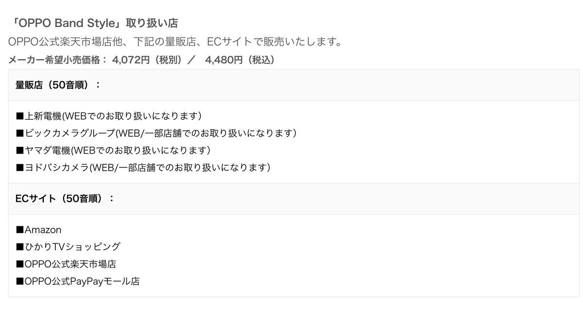 f:id:Azusa_Hirano:20210423084213j:plain