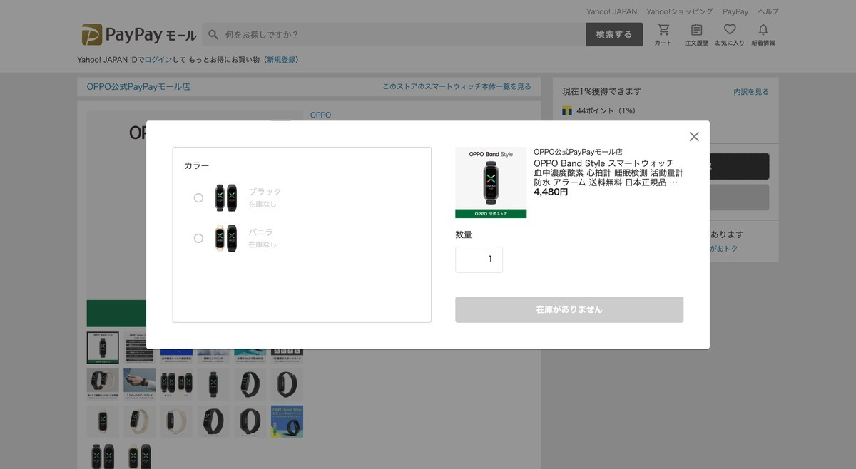 f:id:Azusa_Hirano:20210426074041j:plain