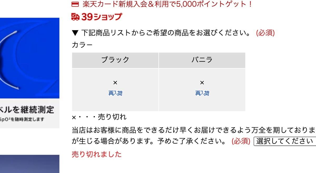 f:id:Azusa_Hirano:20210426080835j:plain