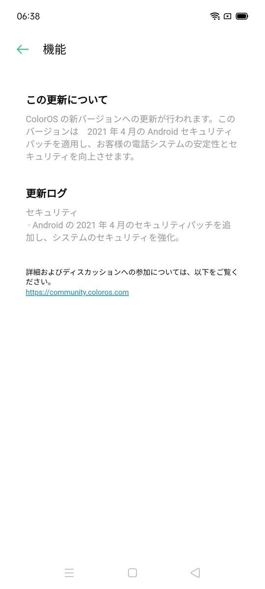 f:id:Azusa_Hirano:20210427072905j:plain