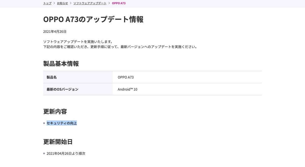 f:id:Azusa_Hirano:20210427075708j:plain