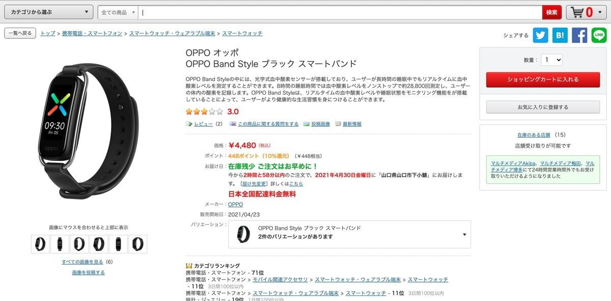 f:id:Azusa_Hirano:20210429100448j:plain