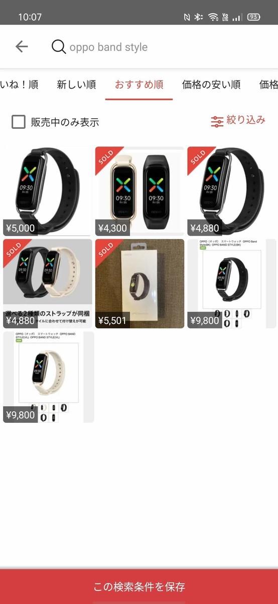 f:id:Azusa_Hirano:20210429100839j:plain