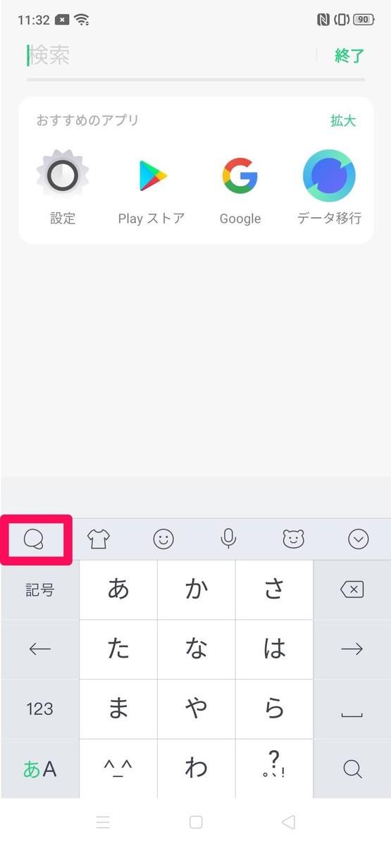 f:id:Azusa_Hirano:20210502120447j:plain