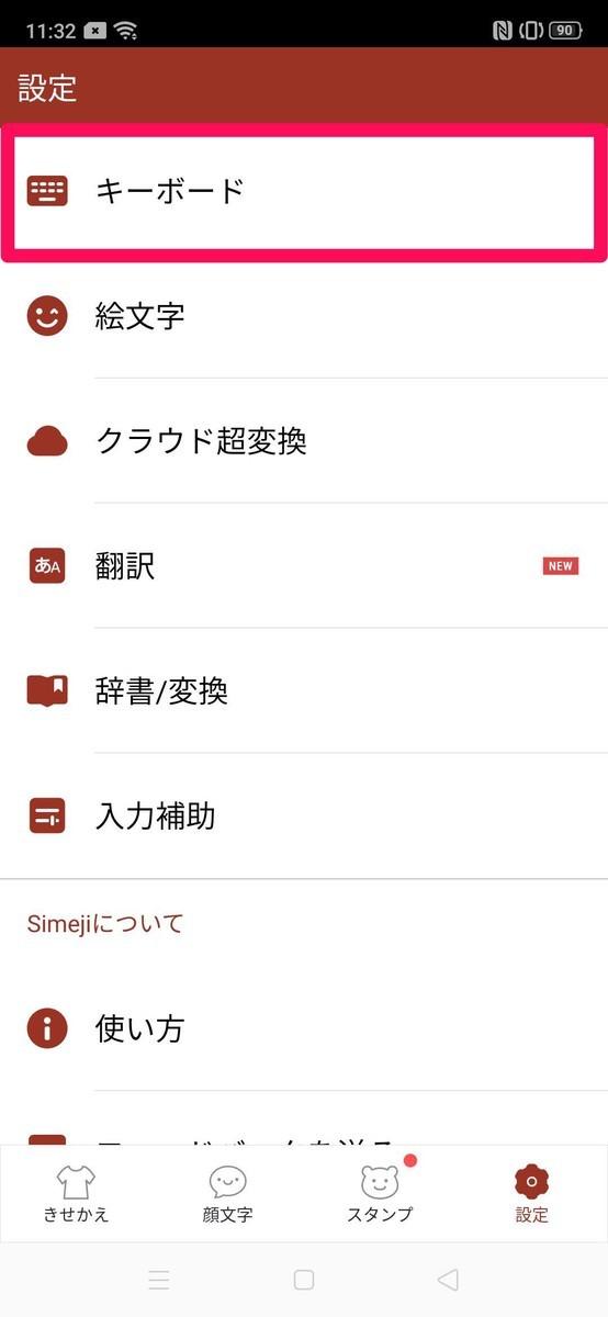 f:id:Azusa_Hirano:20210502120459j:plain