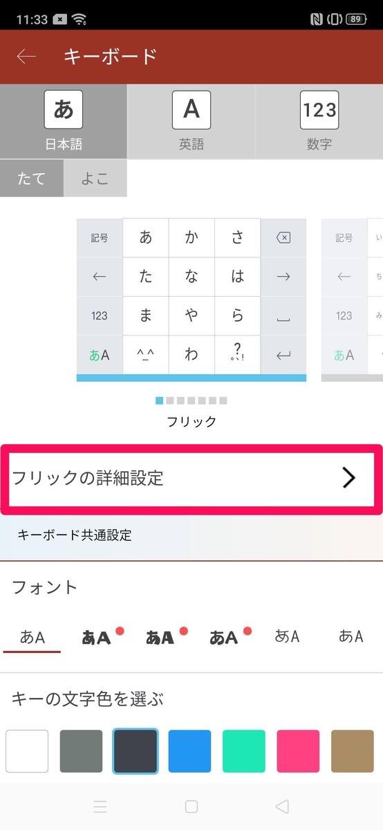 f:id:Azusa_Hirano:20210502120504j:plain