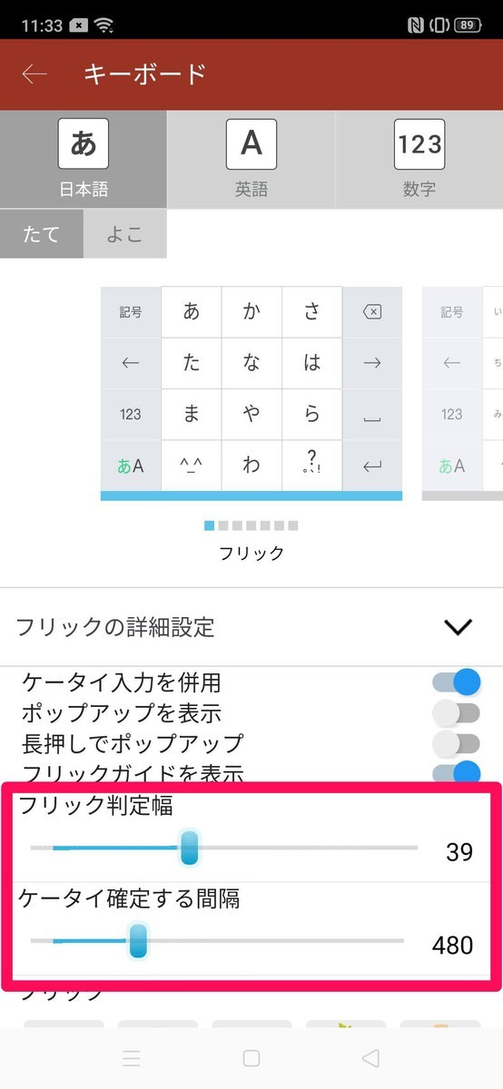 f:id:Azusa_Hirano:20210502120509j:plain