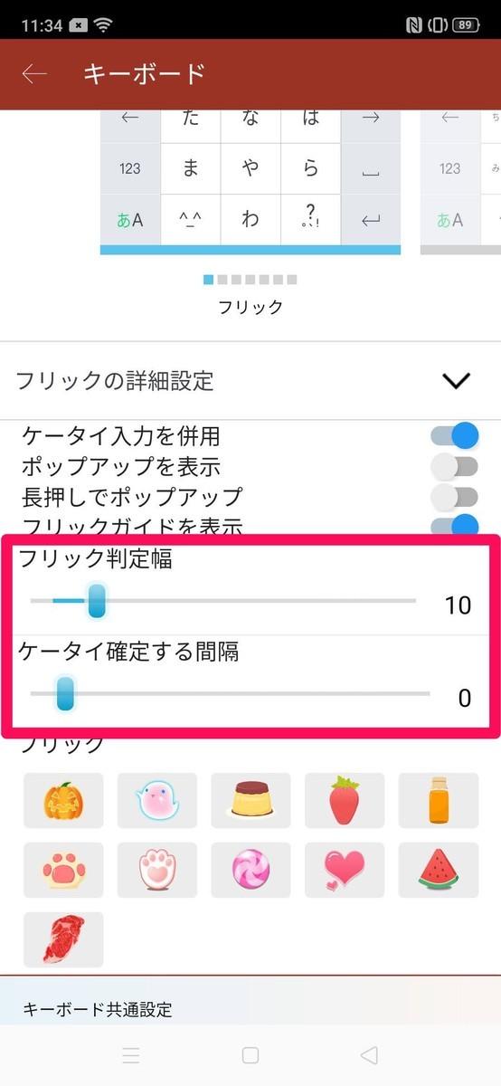 f:id:Azusa_Hirano:20210502120514j:plain
