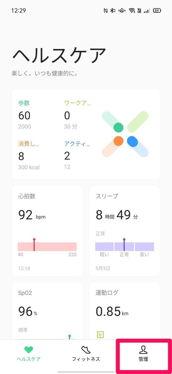 f:id:Azusa_Hirano:20210505123808j:plain