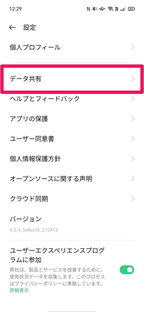 f:id:Azusa_Hirano:20210505123818j:plain