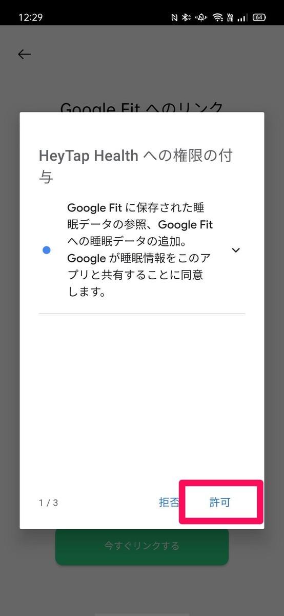 f:id:Azusa_Hirano:20210505123844j:plain
