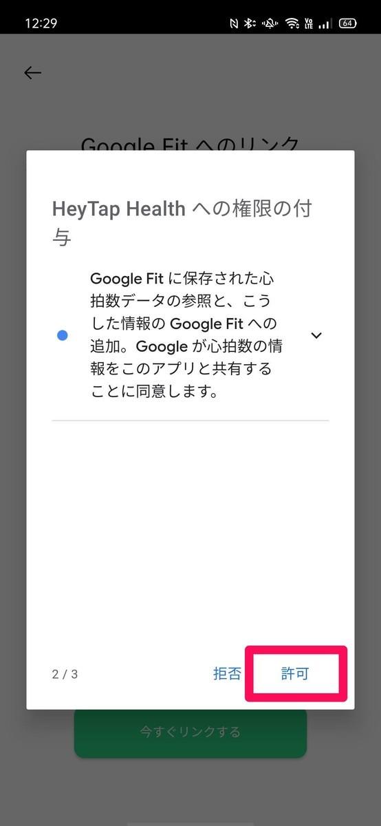 f:id:Azusa_Hirano:20210505123848j:plain