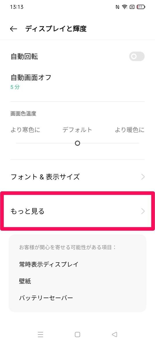 f:id:Azusa_Hirano:20210506132326j:plain