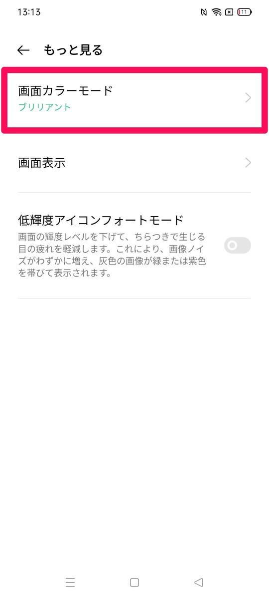 f:id:Azusa_Hirano:20210506132331j:plain