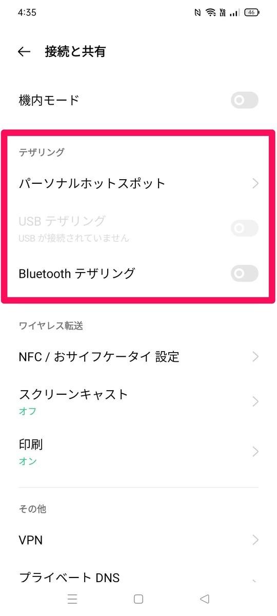 f:id:Azusa_Hirano:20210515050643j:plain