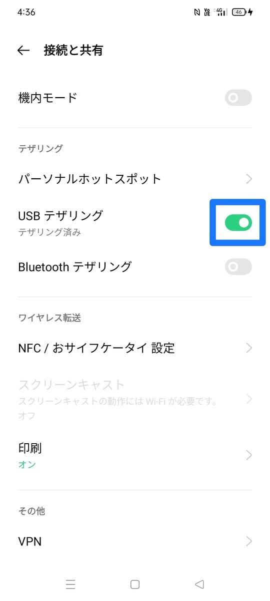 f:id:Azusa_Hirano:20210515050657j:plain
