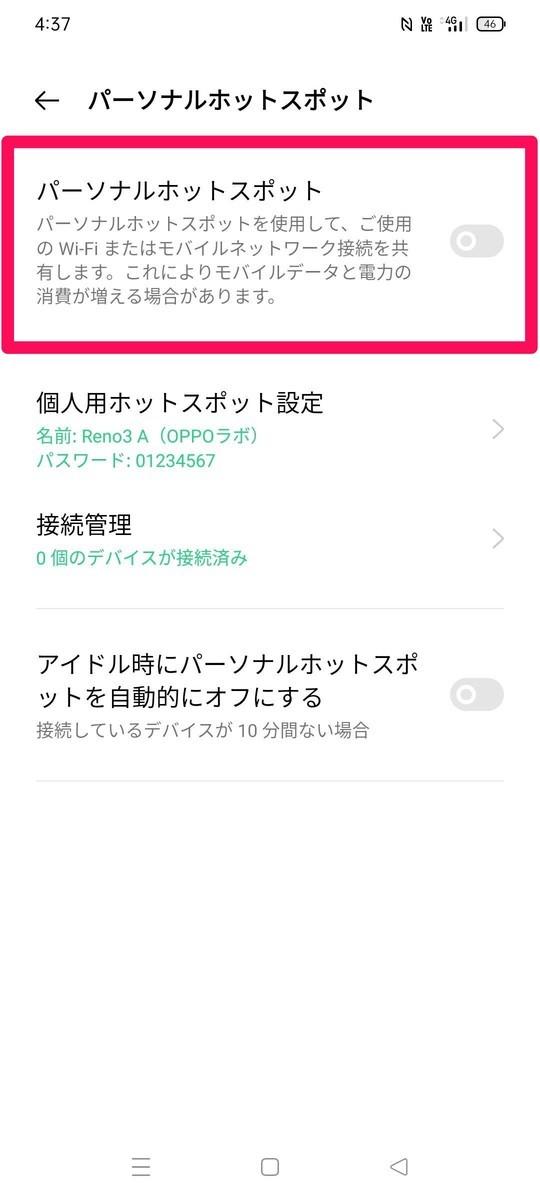 f:id:Azusa_Hirano:20210515050709j:plain