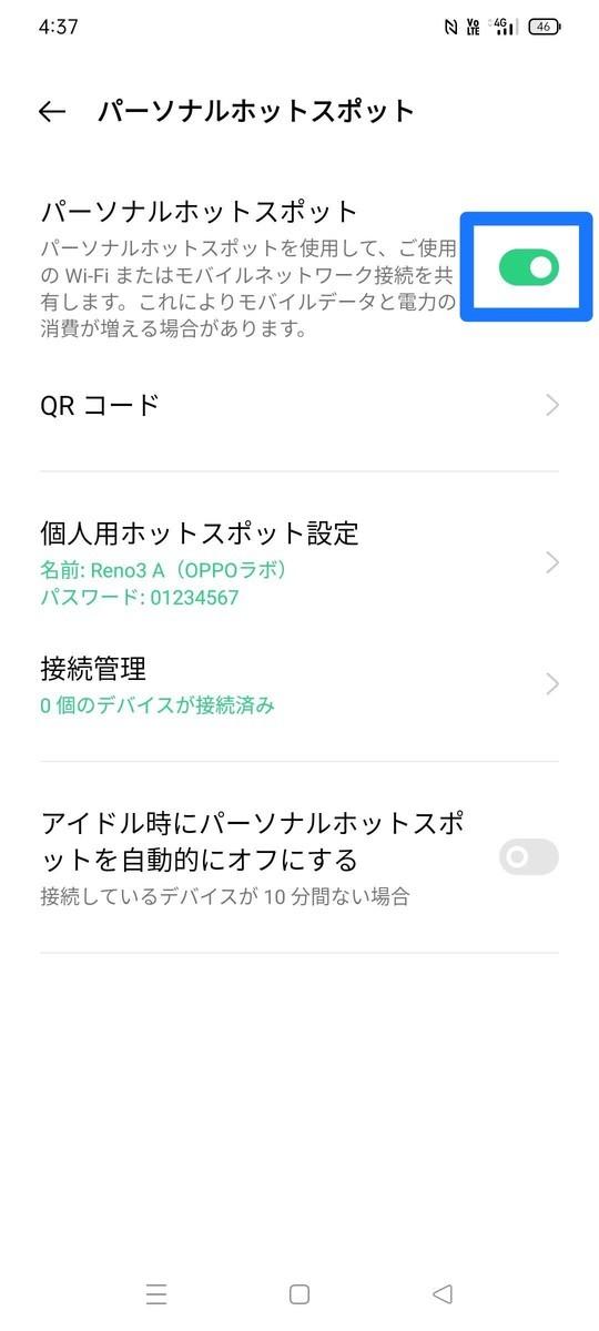 f:id:Azusa_Hirano:20210515050714j:plain