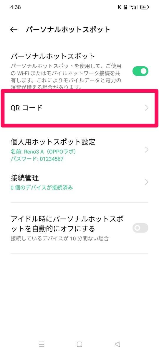 f:id:Azusa_Hirano:20210515050719j:plain