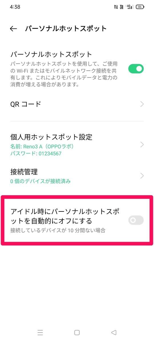 f:id:Azusa_Hirano:20210515050729j:plain