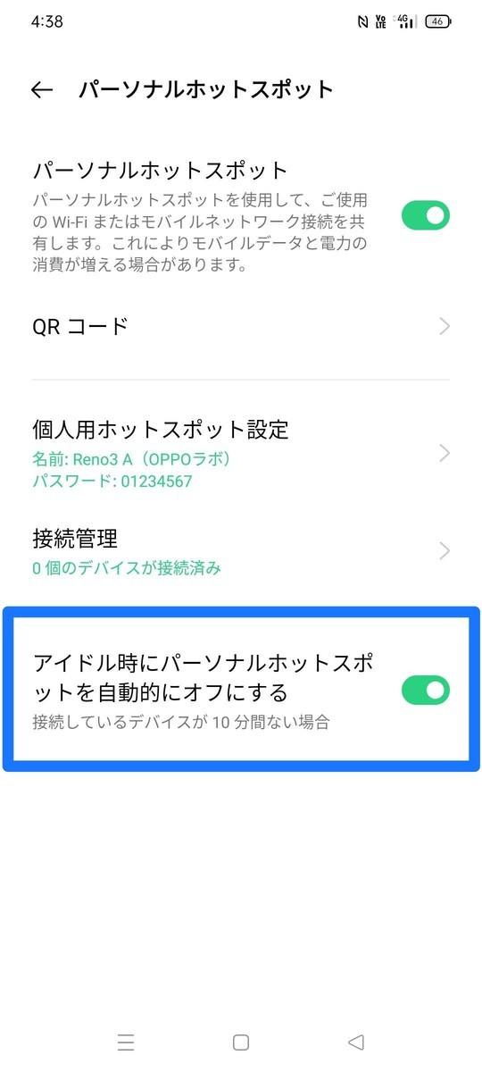f:id:Azusa_Hirano:20210515050734j:plain