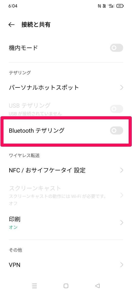 f:id:Azusa_Hirano:20210515061033j:plain