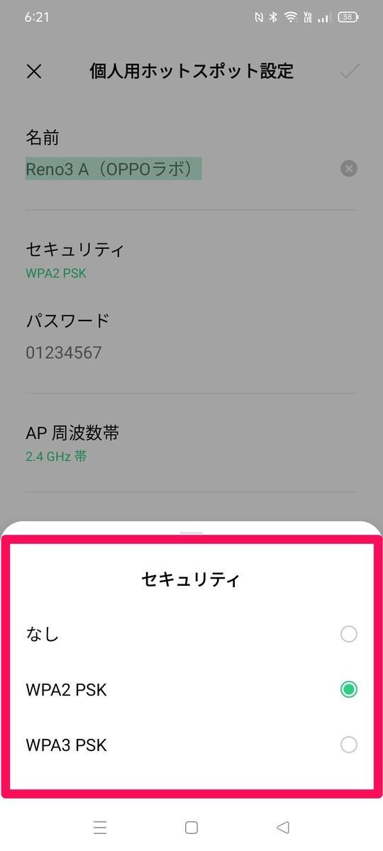 f:id:Azusa_Hirano:20210515063150j:plain